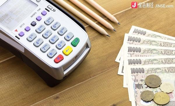 印媒:印度政府预计对加密货币诸如比特币实施消费税