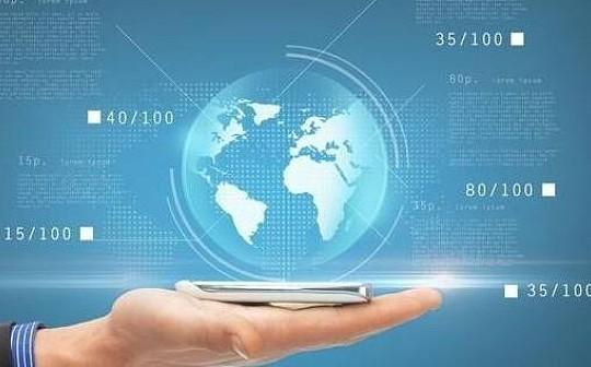 人民创投:《传媒产业区块链应用发展研究报告》全文