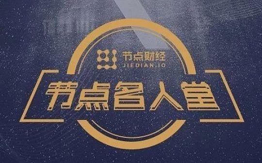 节点财经韩国站负责人朴范洙: 还原最真实的韩国区块链现状