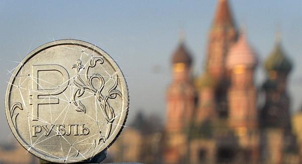 """俄罗斯金融市场委员会出席:""""加密卢布""""将完全与法币卢布对等-IT帮"""