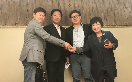 Anndy Lian会晤韩国政商学代表 LINFINITY欲拓展韩国市场