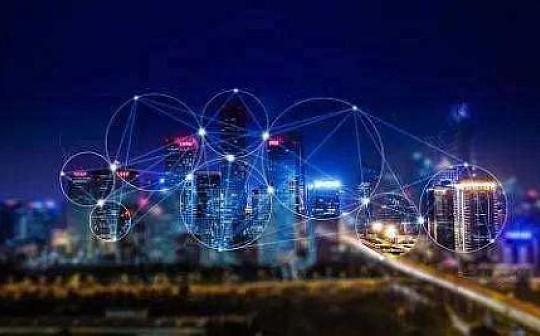 核财经独家资讯:区块链将改变商业地产面貌
