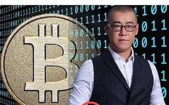 区块链热搜榜 [ 11-12]   李笑来:比特币很可能真的需要扩容