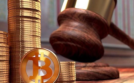 美国中期选举为加密货币领域带来转机 美国新任司法部长可能会支持比特币