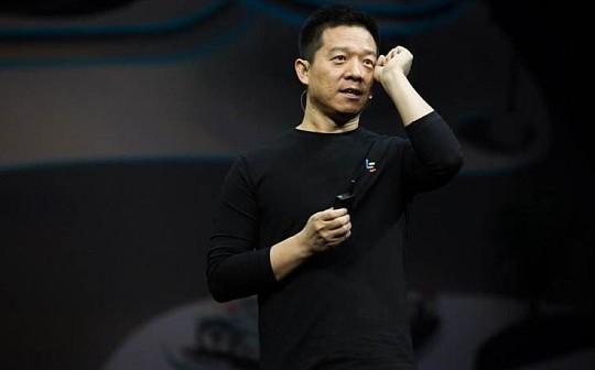 区块链公司EVAIO计划向FF投资9亿美元 贾跃亭再演绝地逢生?