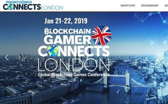 区块漫游者 | 现在就在伦敦区块链游戏连接大会上 去获取游戏投资人的青睐