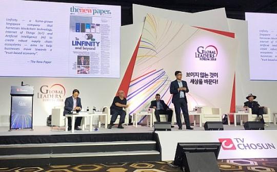 全球领袖峰会确认了区块链技术的关键战略价值