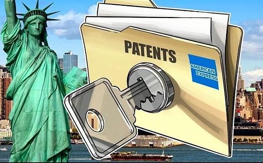 美国运通申请区块链图像解密专利 欲充分利用数据存储技术优势