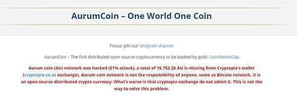 51%攻击再现:AurumCoin 损失50万美金 或将被维权