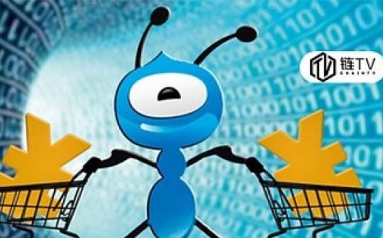 区块链热搜榜 [ 11-14]   蚂蚁金服: 蚂蚁区块链从来不碰虚拟币