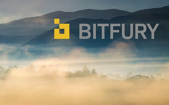 Bitfury已收购区块链服务公Final Frontier 旨在扩大服务范围