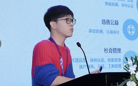 李炜祎:数据安全的生态治理亟需关注