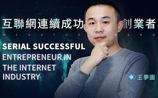 区块链创业者试水MiaoA ATTS  执行保证计划  推动价值增长