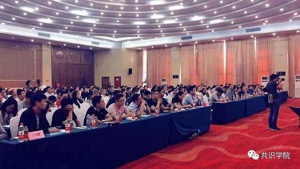 赵大伟:如何打造区块链通证经济社区共同体?