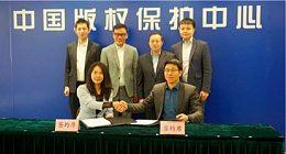 独家 | 当当创始人李国庆正式宣布进军区块链 与中国版权保护中心签署合作协议