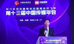 百度携手中国人民大学、封面传媒成立区块链媒体实验室