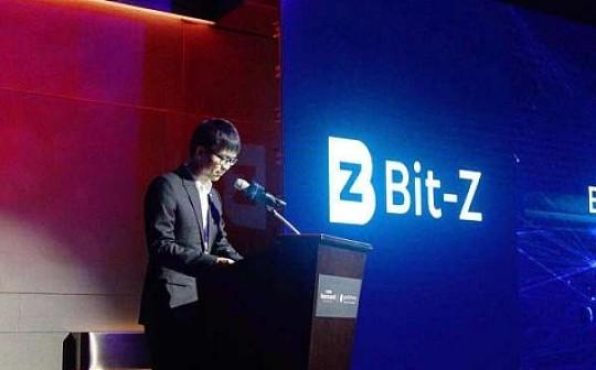 Bit-Z召开全球生态联盟暨韩国战略发布会 将成立BZ资本