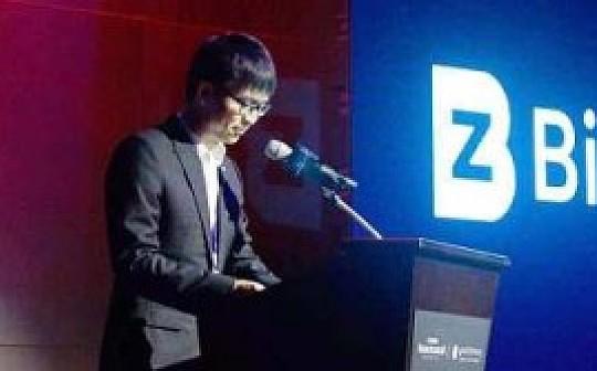 Bit-Z长顺:BZ资本将共享集团1000万美金产业母基金