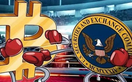 SEC:关于数字资产证券发行和交易的声明