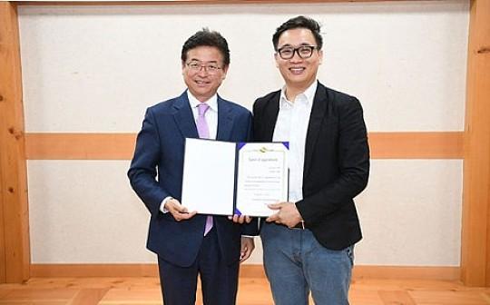 Anndy Lian受聘为韩国庆尚北道区块链特别委员会委员
