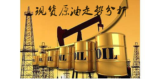 赵.毓.盛:供需支撑油价,7.17现货原油、中远黑角、亚商燃宝晚评