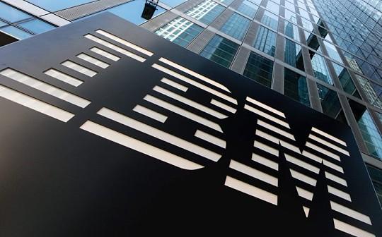 IBM使用Stellar网络提供跨境支付服务
