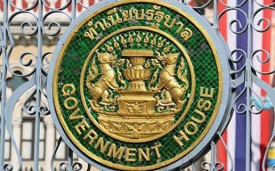 泰国民主党首次完成基于Zcoin区块链的选民电子投票