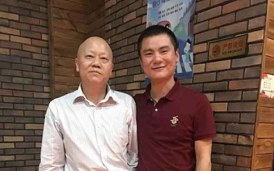 贵州潮汕商会会长陈小陈将助力DLB数链的发展