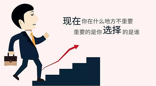 dongtai-5d42905481e50