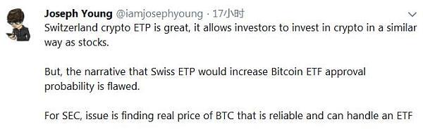 瑞士加密货币ETP登场 能否提升比特币ETF获批机会?
