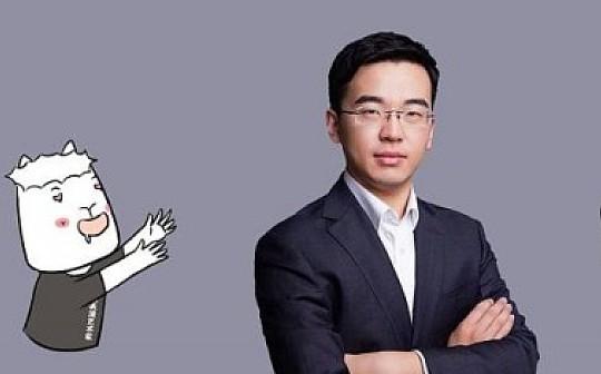 漫画|从火币到金色财经 区块链布道者安鑫鑫的媒体人之路
