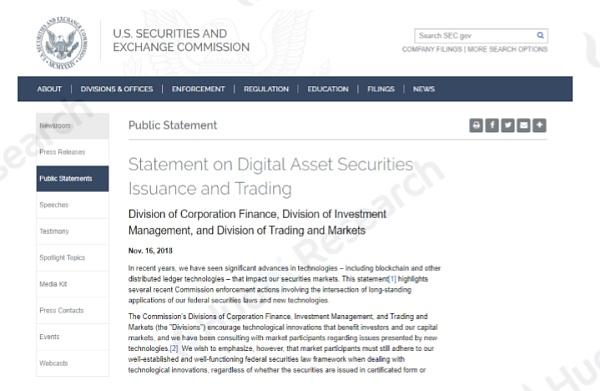 """火币研究院:从""""SEC关于数字资产证券声明""""看美国数字资产监管"""