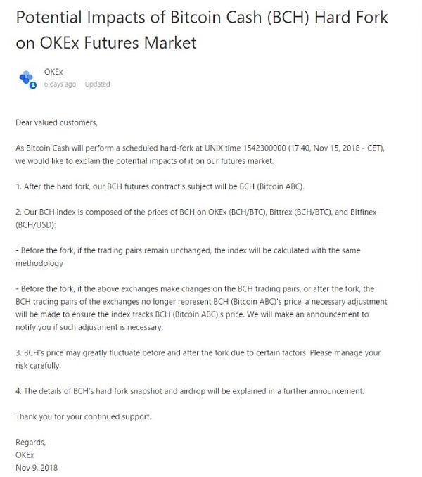 对冲基金控诉OKEx:操纵合约规则 爆仓4亿