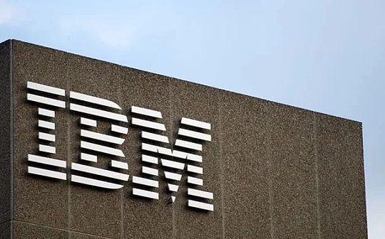 IBM与哥伦比亚大学合作推出区块链加速器计划