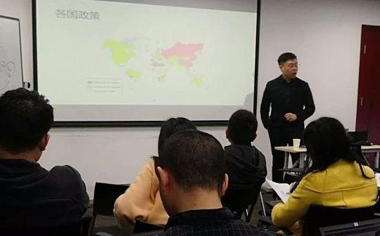中国移动 区间集:区块链+5G的电信行业新机会