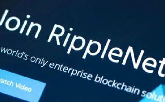 东南亚第五大银行加入Ripple企业区块链网络