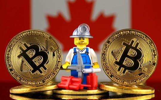 """加拿大魁北克——天时地利人和兼具的挖矿""""宝地"""""""