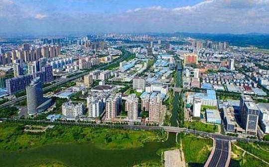 南宁高新技术产业开发区招商服务部将携手DLB数链共同推进区块链技术的发展