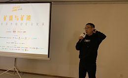 HRT CEO兼Coinsuper董事总经理张军:交易所+矿池 1+1>2的算力生态
