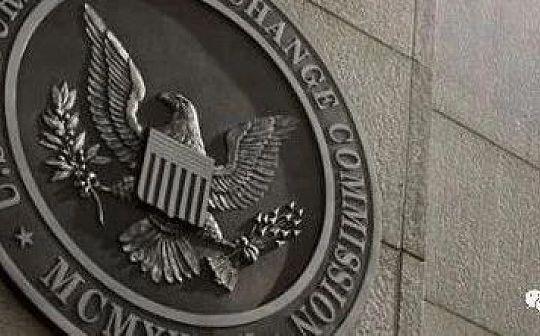 美国 SEC 盯上 ICO ?业内人士:交易和发行监管细则或临产   目击