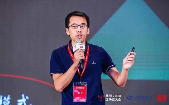 赵大伟:区块链通证经济的本质与落地路径