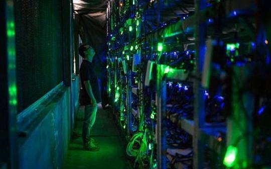 自然杂志警示:量子计算机对区块链造成威胁 新湃观点