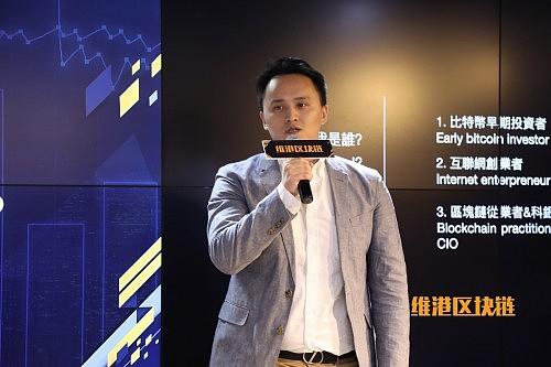 《区块链投资沙龙第二期 嘉宾陈罗丹演讲实录:什么样的交易所会是下一个资本眼中的宠儿?》