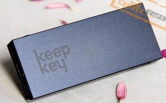 彩云评测  KeepKey数字货币硬件钱包