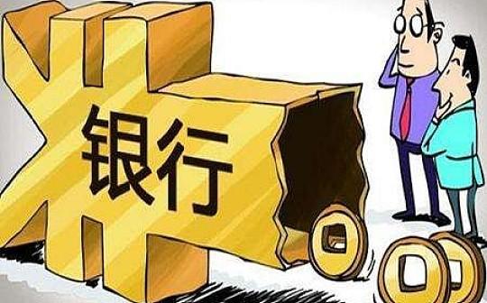 银行积极引进区块链 期待金融领域新突破
