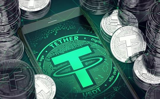 Tether首席合规官:认为Tether操纵币价的说法荒谬至极
