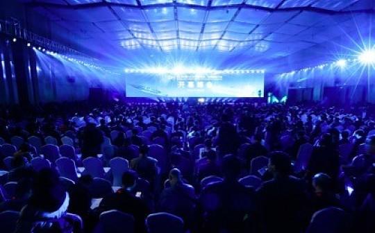 2018中国(长沙)网络安全·智能制造大会在长沙开幕