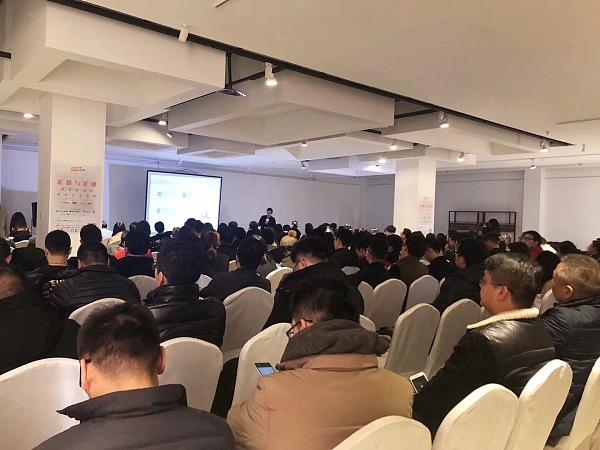 北京站第三期金色沙龙: 矿机与矿池——科技的进步推动矿业的发展