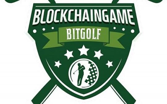 区块漫游者 | Bitgolf 比特高尔夫开始预售活动