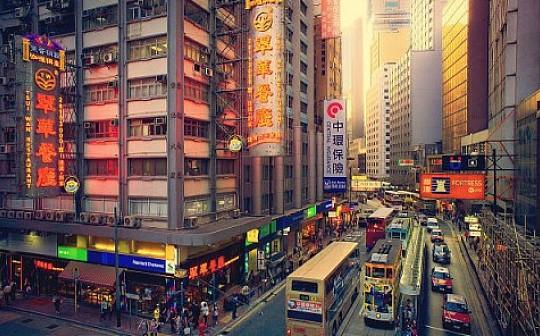 香港11.1区块链政策分析